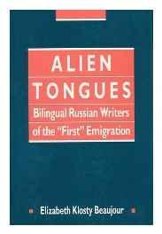 "Alien Tongues: Bilingual Russian Writers of the ""First"" EmigrationBeaujour, Elizabeth Klosty - Product Image"