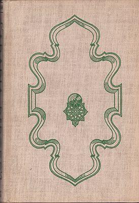 Arabia RebornKheirallah, George - Product Image