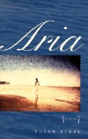 Aria: A NovelSegal, Susan - Product Image