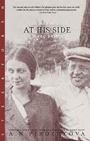 At His Side: The Last Years of Isaac BabelPirozhkova, A.N. - Product Image