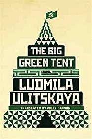 Big Green Tent, The: A NovelUlitskaya, Ludmila - Product Image