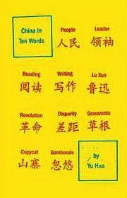 China in Ten WordsYu, Hua - Product Image