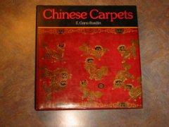 Chinese CarpetsGans-Ruedin - Product Image