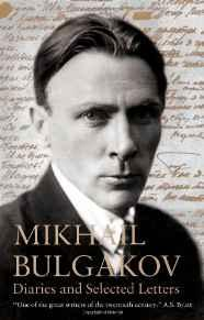 Diaries and Selected LettersBulgakov, Mikhail - Product Image