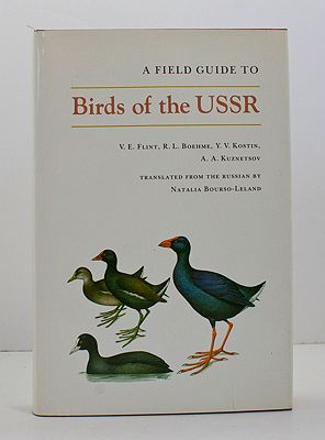 Field Guide to Birds of the USSR, A : Including Eastern Europe and Central AsiaFlint, V. E. and others - Product Image