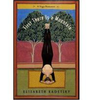First There Is a Mountain: A Yoga RomanceKadetsky, Elizabeth - Product Image