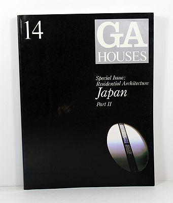 GA Houses 14 - Special Issue - Residential Architecture Japan - Part II (English & Japanese Text)Uyeda (Editor), Makoto/Wayne N. T. Fujii & Yasuko Kikuchi - Product Image