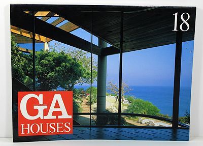 GA Houses 18 (English & Japanese Text)Fujii (editor) , Wayne N. T. - Product Image