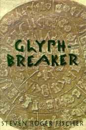 GlyphbreakerFischer, Steven R. - Product Image