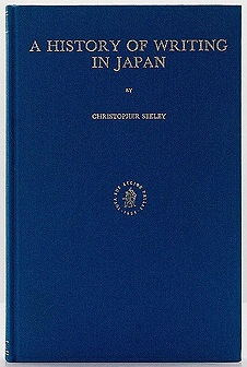 History of Writing in Japan, ASeeley, Christopher - Product Image