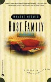 Host FamilyMedwed, Mameve - Product Image
