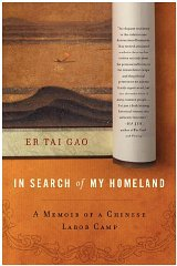 IN SEARCH MY HOMELANDGao, Er Tai - Product Image
