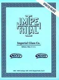 Imperial Glass Archer, Margaret & Douglas - Product Image