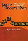 Japan's Modern MythMiller, Roy Andrew - Product Image