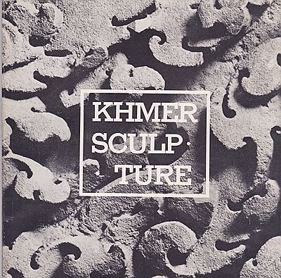 Khmer SculptureAsia House Gallery - Product Image