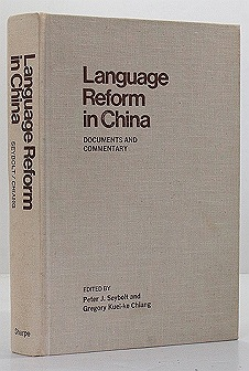Language Reform in China - Documents and CommentarySeybolt, Peter and Gregory Kuei-ke Chang - Product Image