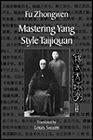 Mastering Yang Style TaijiquanZhongwen, Fu - Product Image