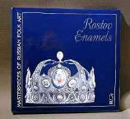 Masterpieces of Russian Folk Art: Rostov Enamels AlbumBorisova, Valentina - Product Image