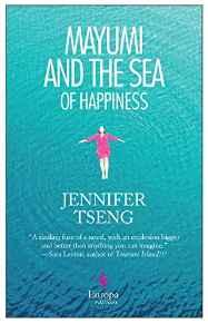 Mayumi and the Sea of HappinessTseng, Jennifer - Product Image