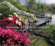 Missouri Botanical Garden: Green for 150 Years 1859-2009McNulty, Elizabeth - Product Image