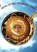 Mona in the Promised LandJen, Gish - Product Image