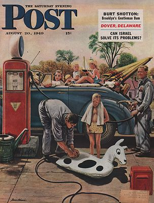 ORIG VINTAGE MAGAZINE COVER/ SATURDAY EVENING POST - AUGUST 20 1949Dohanos (Illust.), Stevan, Illust. by: Stevan  Dohanos - Product Image