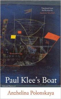 Paul Klee's Boat (In the Grip of Strange Thoughts) (Russian and English Edition)Polonskaya, Anzhelina - Product Image