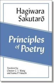 Principles of Poetry: Shi No Genri (Cornell East Asia, No. 96)Hagiwara, Sakutaro - Product Image