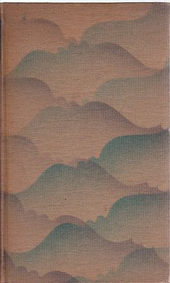 Prose and Verse, OnStephens, James - Product Image