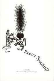 Reena SpaudingsCorporation, Bernadette - Product Image