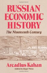 Russian Economic History: The Nineteenth CenturyKahan, Arcadius - Product Image