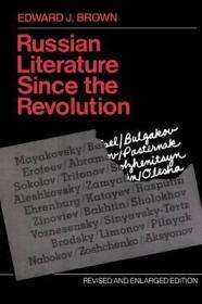 Russian Literature Since the RevolutionBrown, Edward J. - Product Image