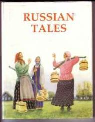 Russian Tales: (Includes the following stories) The Tale of the Brother from the Steppes; The Tale of the Three Pancakes; The Tale of the Three Rubles; The Tale of Big Bad Wolf Eusthyhius; The Tale of Mr. William Goat; The Tale of the Silve - Product Image