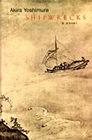 ShipwrecksYoshimura, Akira - Product Image