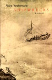 Shipwrecksby: Yoshimura, Akira - Product Image