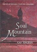 Soul MountainXingjian, Gao - Product Image