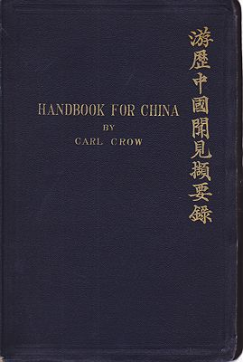 Travelers' Handbook for China (including Hong Kong) - With Nine Maps and Plans and Numerous Illustrations - Second Edition - Revised ThroughoutCrow, Carl - Product Image