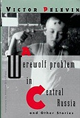 Werewolf Problem in Central Russia, A : And Other StoriesPelevin, Victor - Product Image