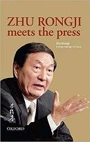 Zhu Rongji Meets the PressZhu, Rongji - Product Image