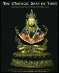 mystical arts of Tibet, the: featuring personal sacred objects of the Dalai LamaMullin, Glenn H. - Product Image